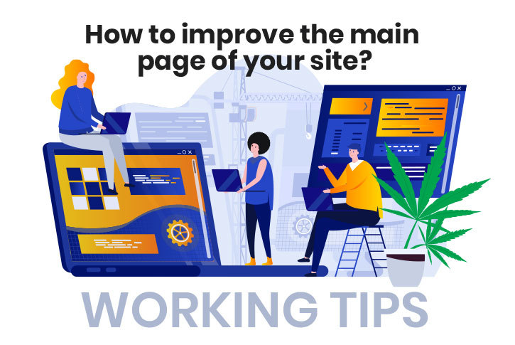 improve_the_main_page